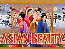 Игровой аппарат Азиатская Красота