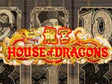 Игровой автомат Дом Драконов