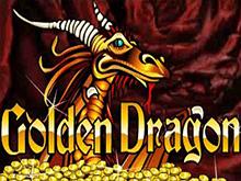 Игровой аппарат Золотой Дракон